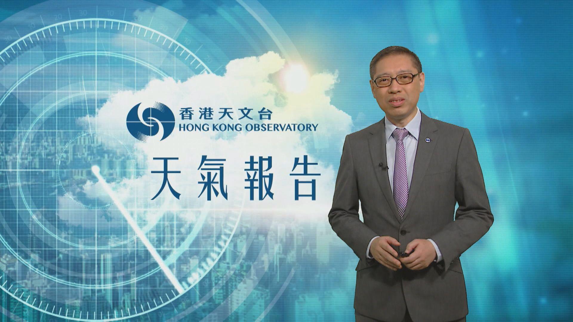 【天氣報告】(7月26日)