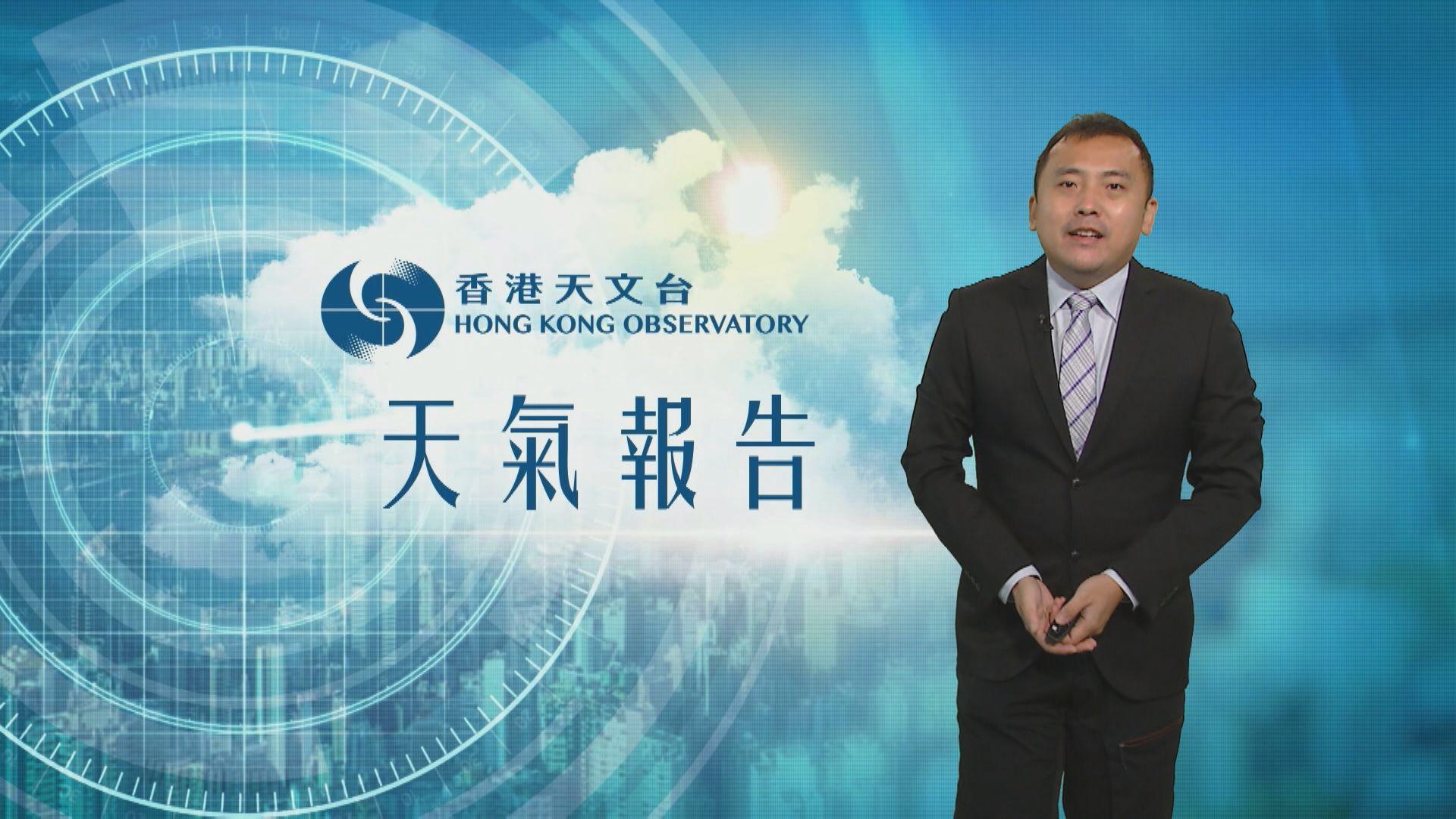 【天氣報告】(7月30日)