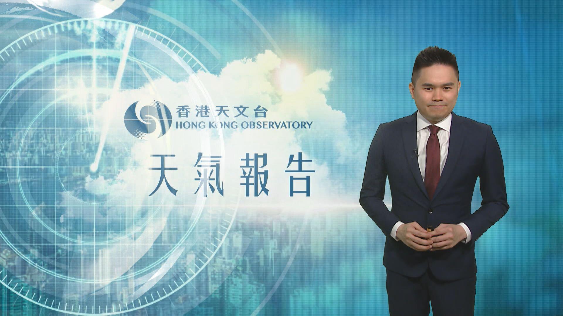 【天氣報告】(9月13日)