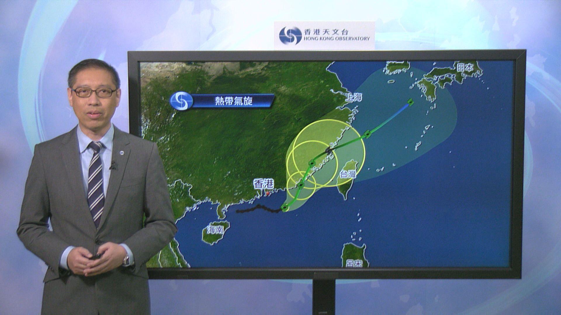 【一號信號】天文台:熱帶風暴盧碧按照預測路徑會繼續遠離本港