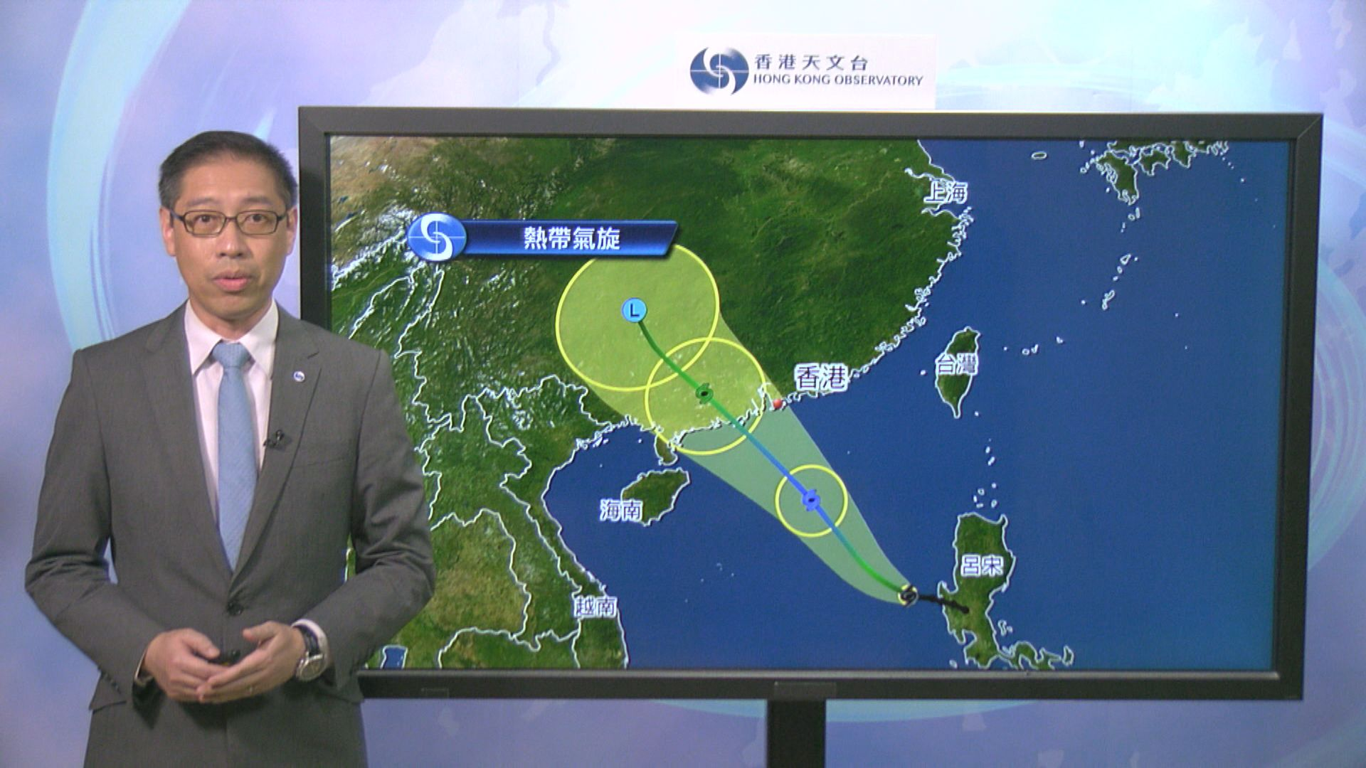 天文台今晚會發熱帶氣旋警告 料周日有狂風驟雨