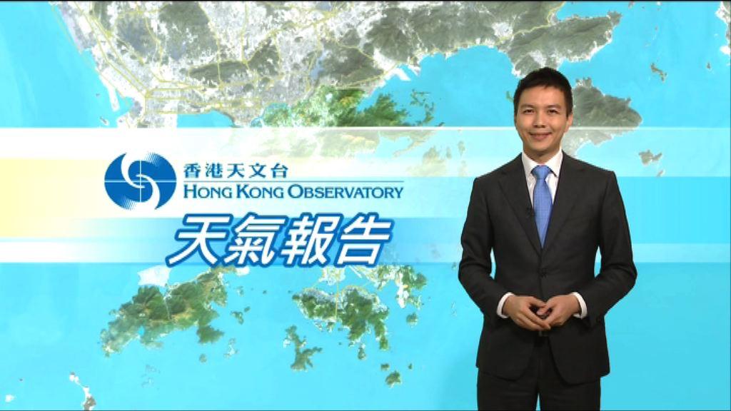 【天氣報告】(3月15日)