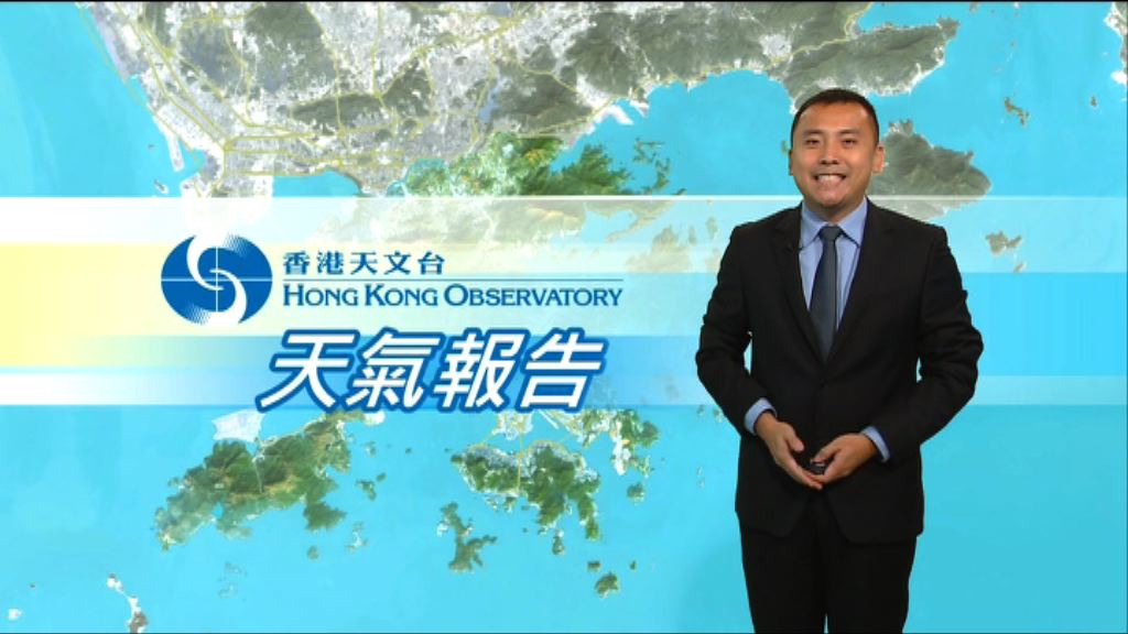 【天氣預報】(5月29日)