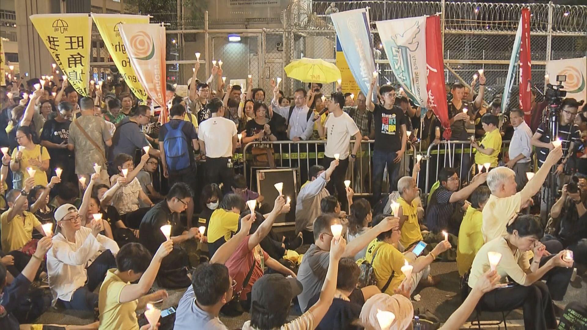 【佔中案】逾百人在茘枝角收押所外燭光集會