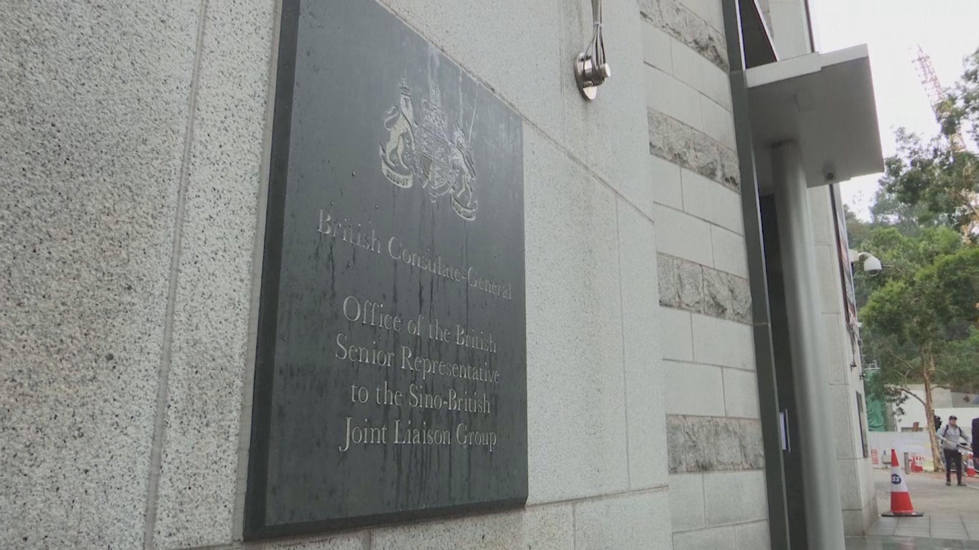 【佔中案】英國駐港總領事館對判刑高度關注