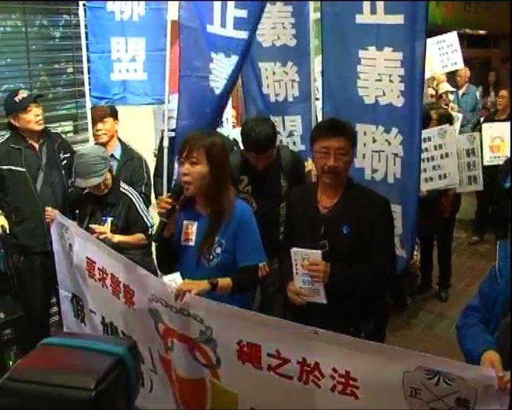 正義聯盟到旺角遊行「反購物」