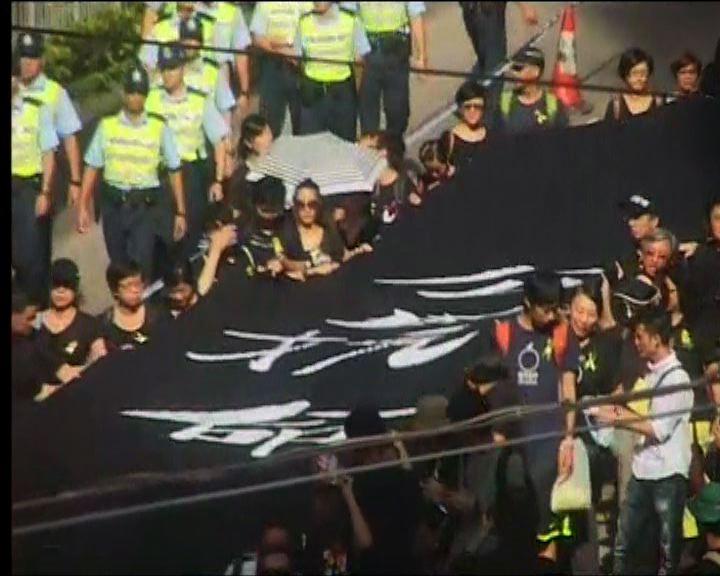 大會指4000人參與黑布遊行