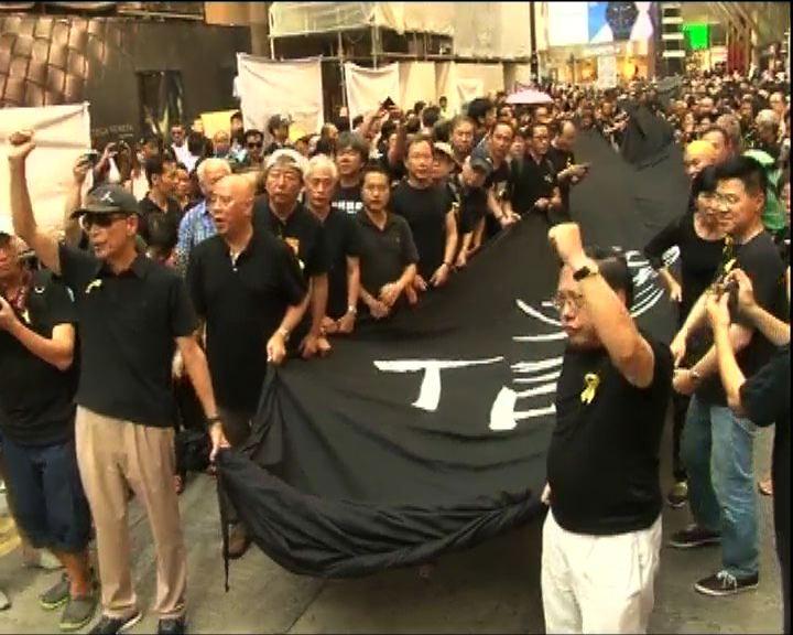 佔中稱黑布遊行4000人參與