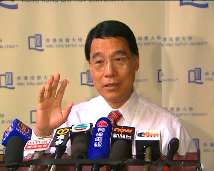 陳新滋:拒發證書予撐傘者不含政治考慮