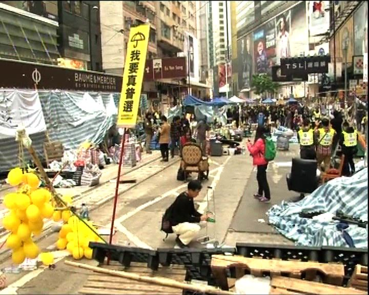 警方呼籲銅鑼灣佔領者自行撤離