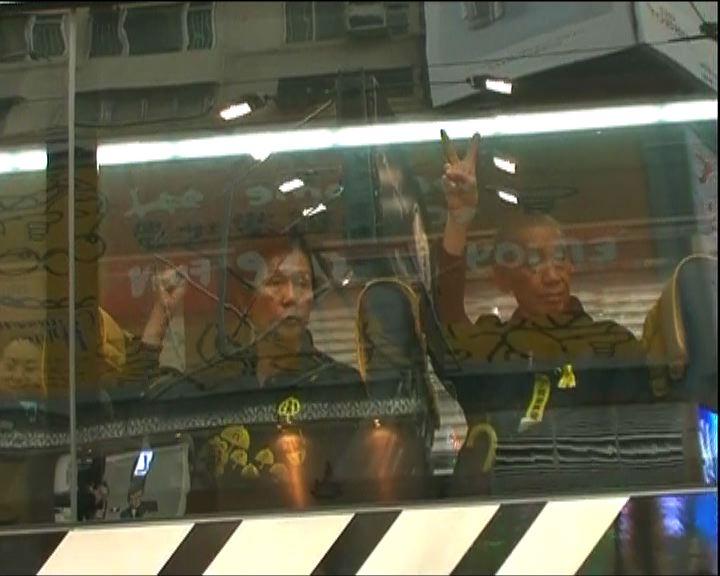 銅鑼灣佔領者送到北角警署