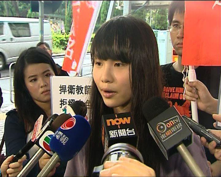 學民思潮促吳克儉收回佔中言論