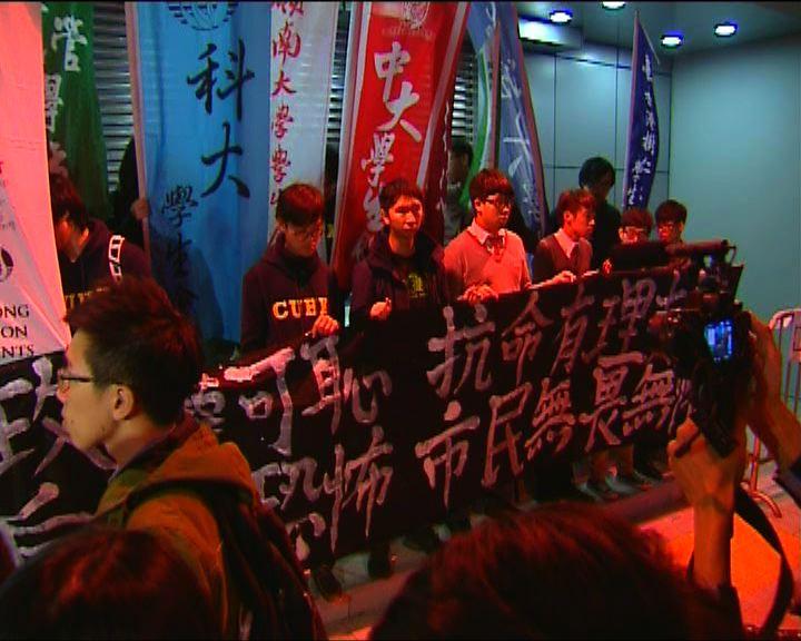 學聯八名成員行動中被捕