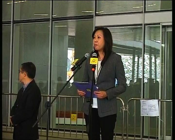 立法會示威區廣播要求佔領人士離開