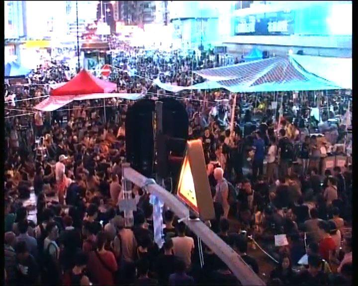 旺角大批示威者通宵留守