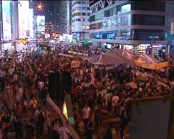 旺角晚間仍有大批示威者聚集