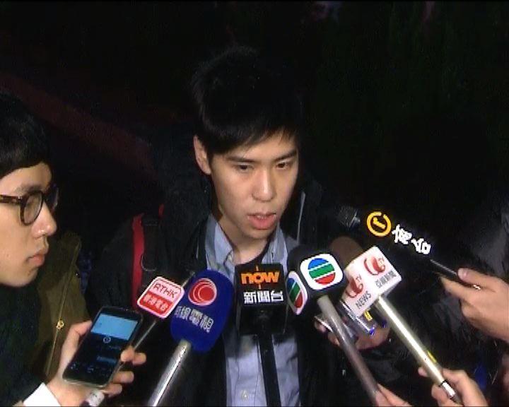 學聯:次輪政改諮詢將發起抗議
