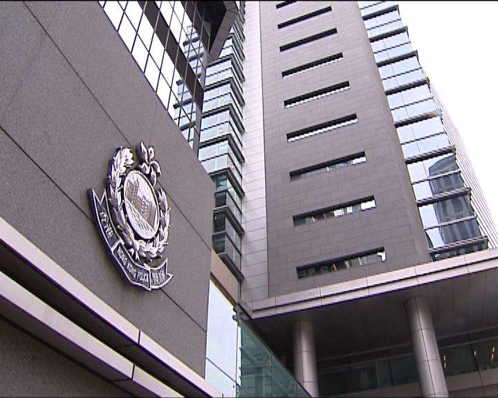 警方稱至今未能與投訴人錄取口供