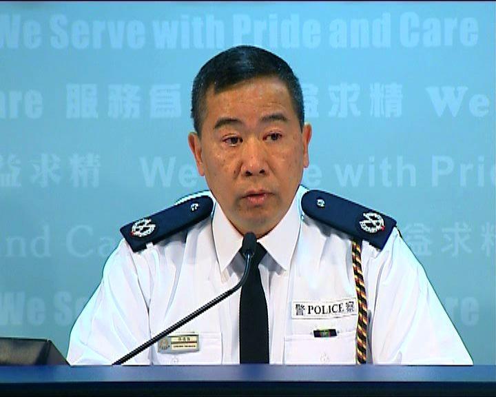 警方:全面開通金鐘禁制令以外範圍