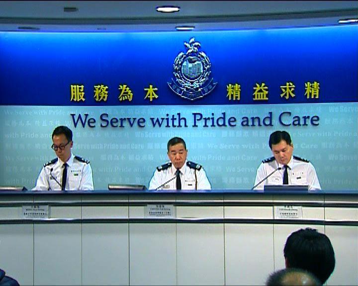 警方:周四若多人留守會驅散或拘捕