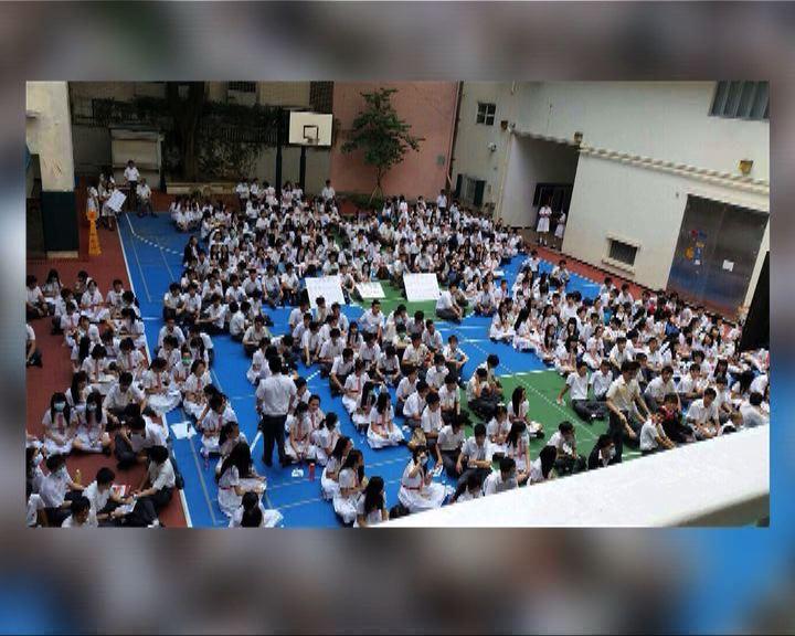 多間中學有學生響應罷課