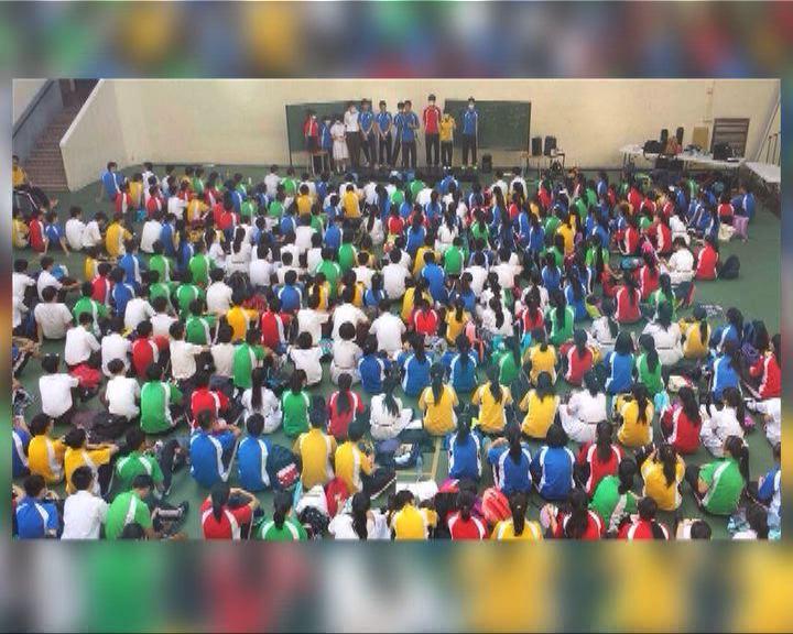 李兆基中學有逾四百名學生響應罷課