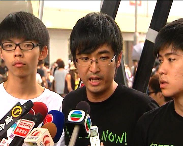 學聯學民思潮批評警方包庇暴力