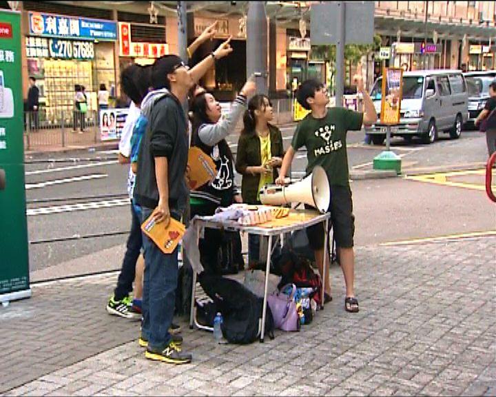 學民思潮寶琳街站遭擲多枚水彈