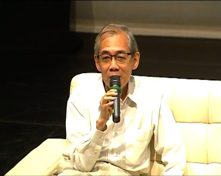 王永平:若暴動或令中央容港有更多自主