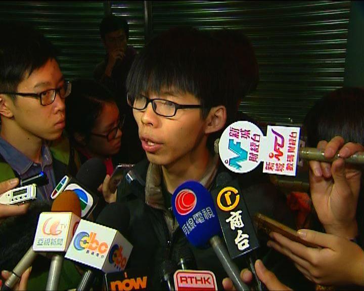 學民思潮三名成員被拘捕