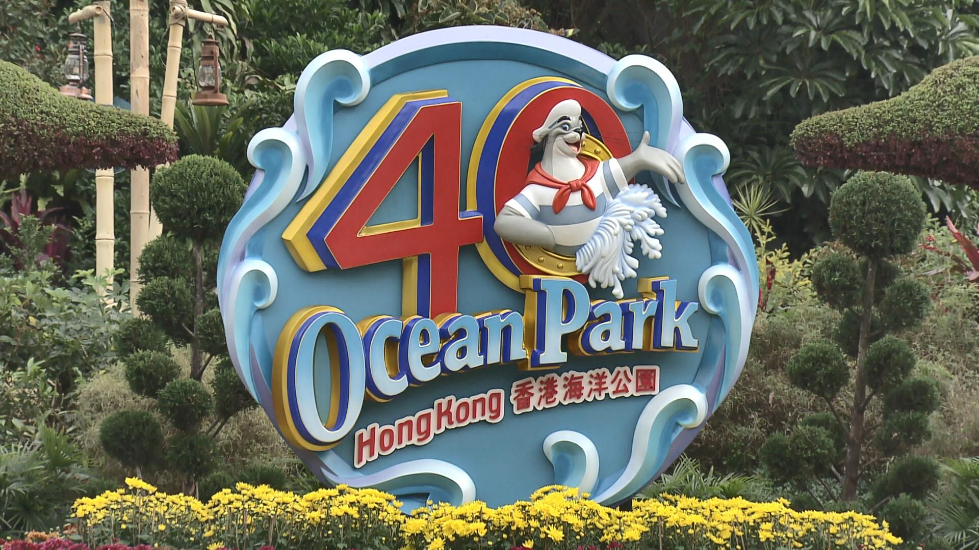 【又加價!】海洋公園明加價 成人日間門票498元