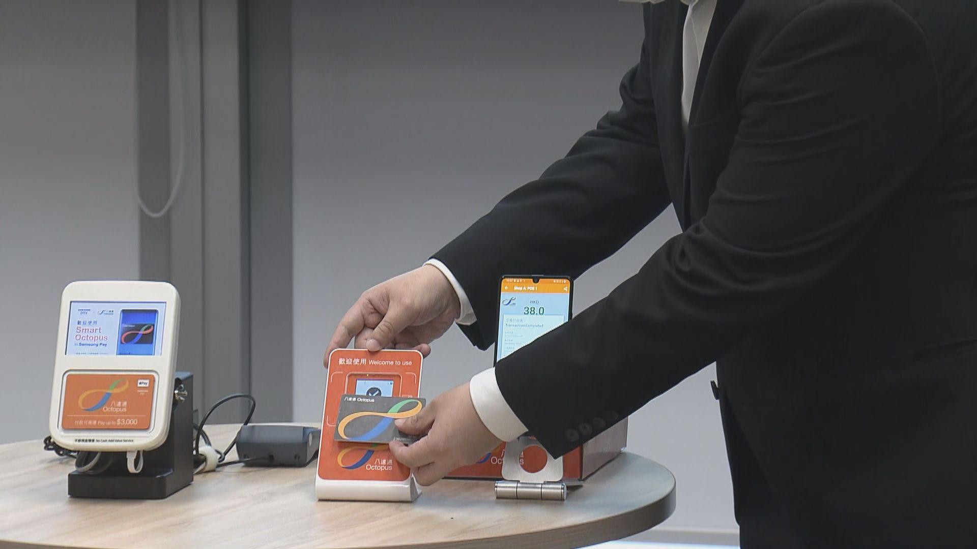 八達通:市民可以現有實體或電子八達通領取消費券