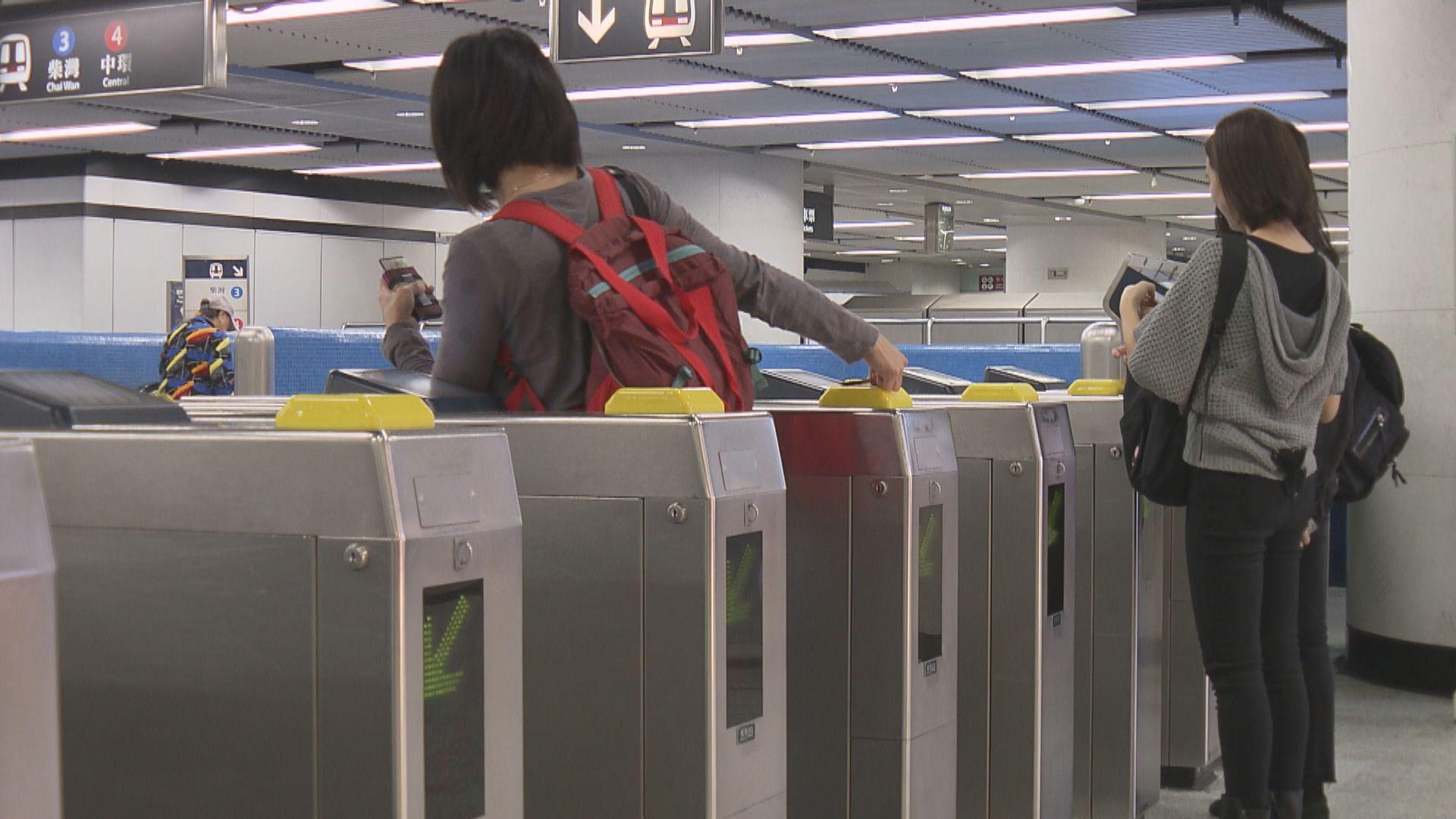八達通澄清消費券是否涵蓋公共交通費由政府公布
