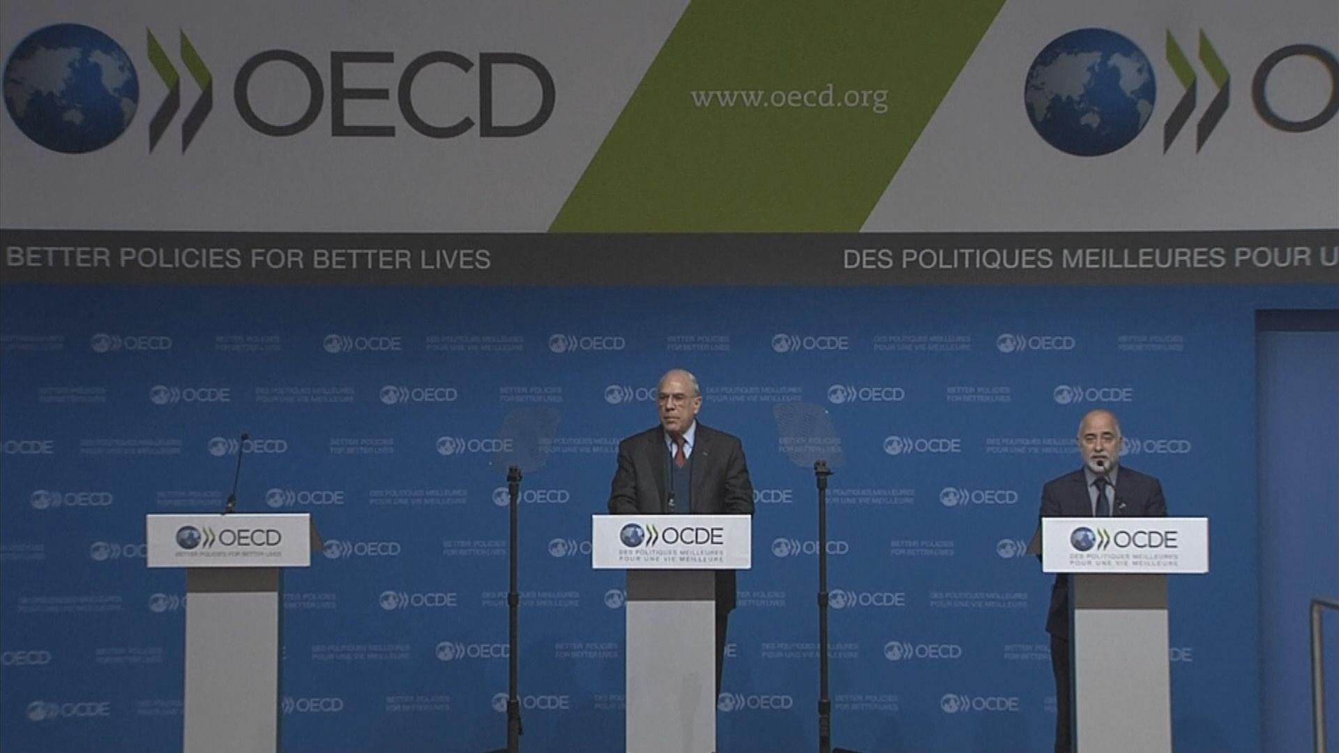 OECD料全球經濟明年底回到疫情前水平