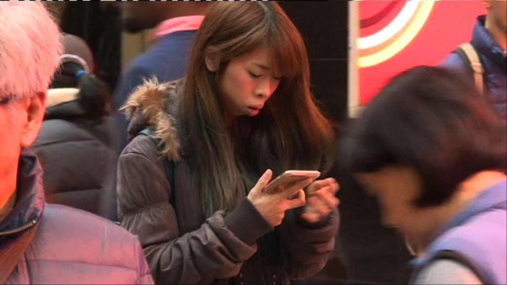 以4、7、8為首手機號碼料本月起予公眾使用