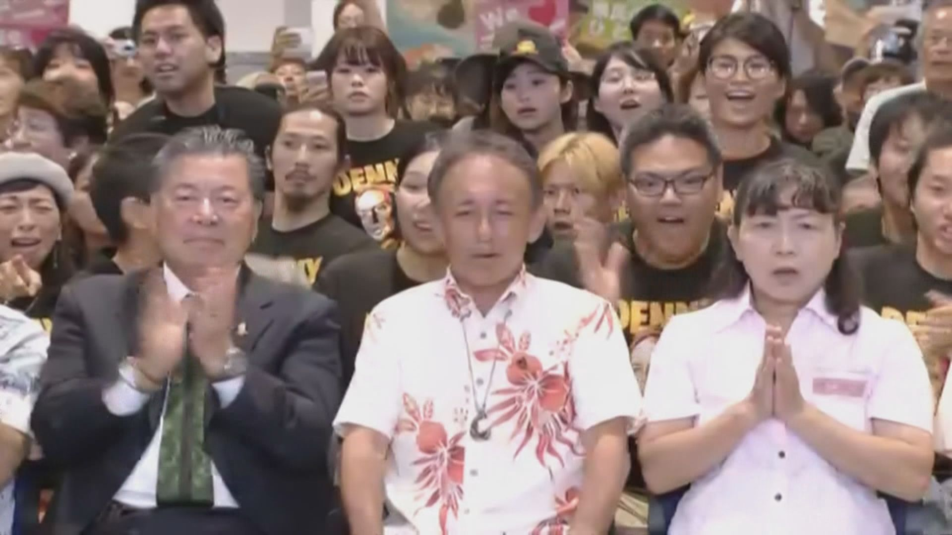 獲在野黨支持候選人當選沖繩縣知事