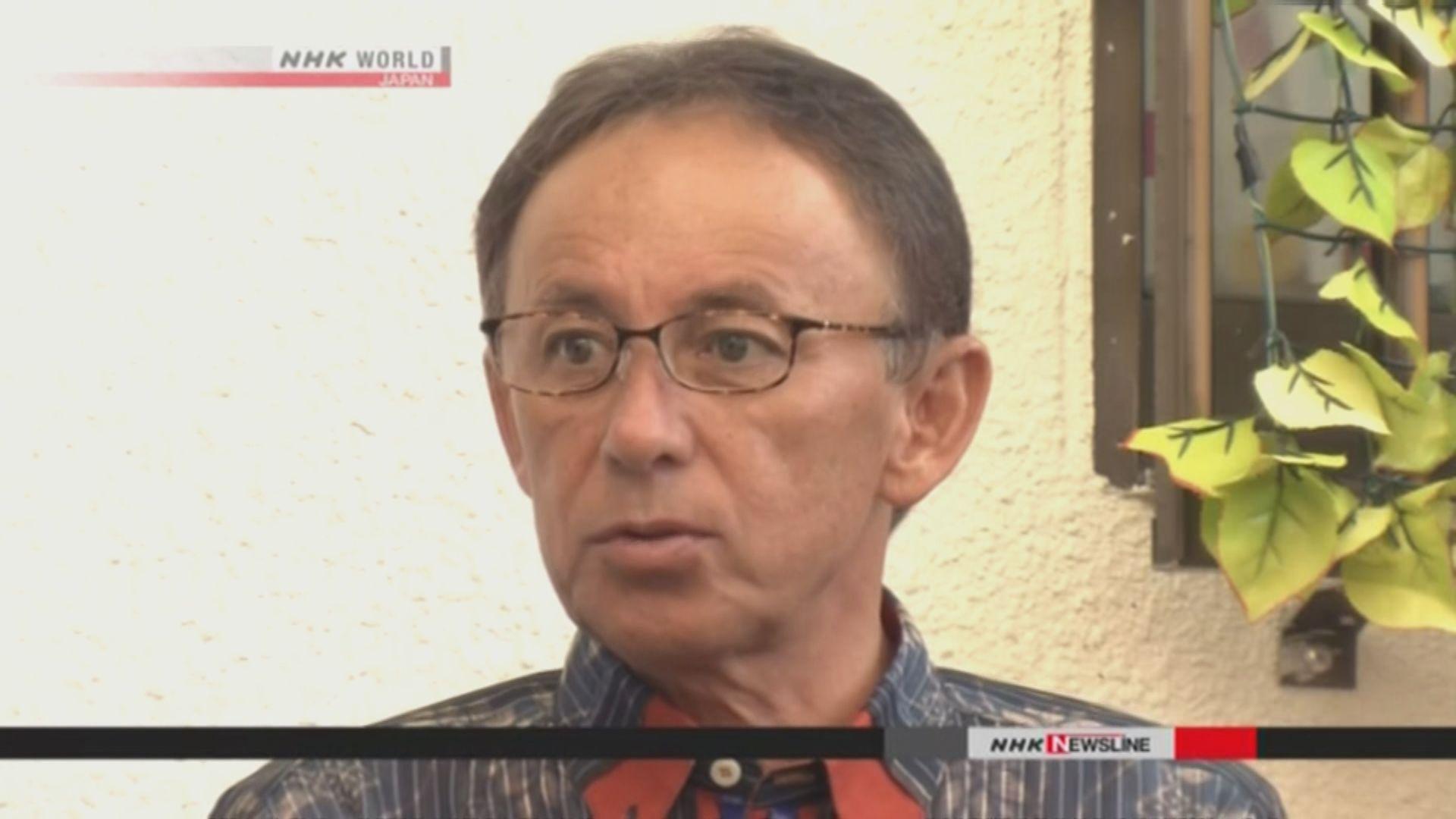 沖繩新知事會與政府磋商基地問題