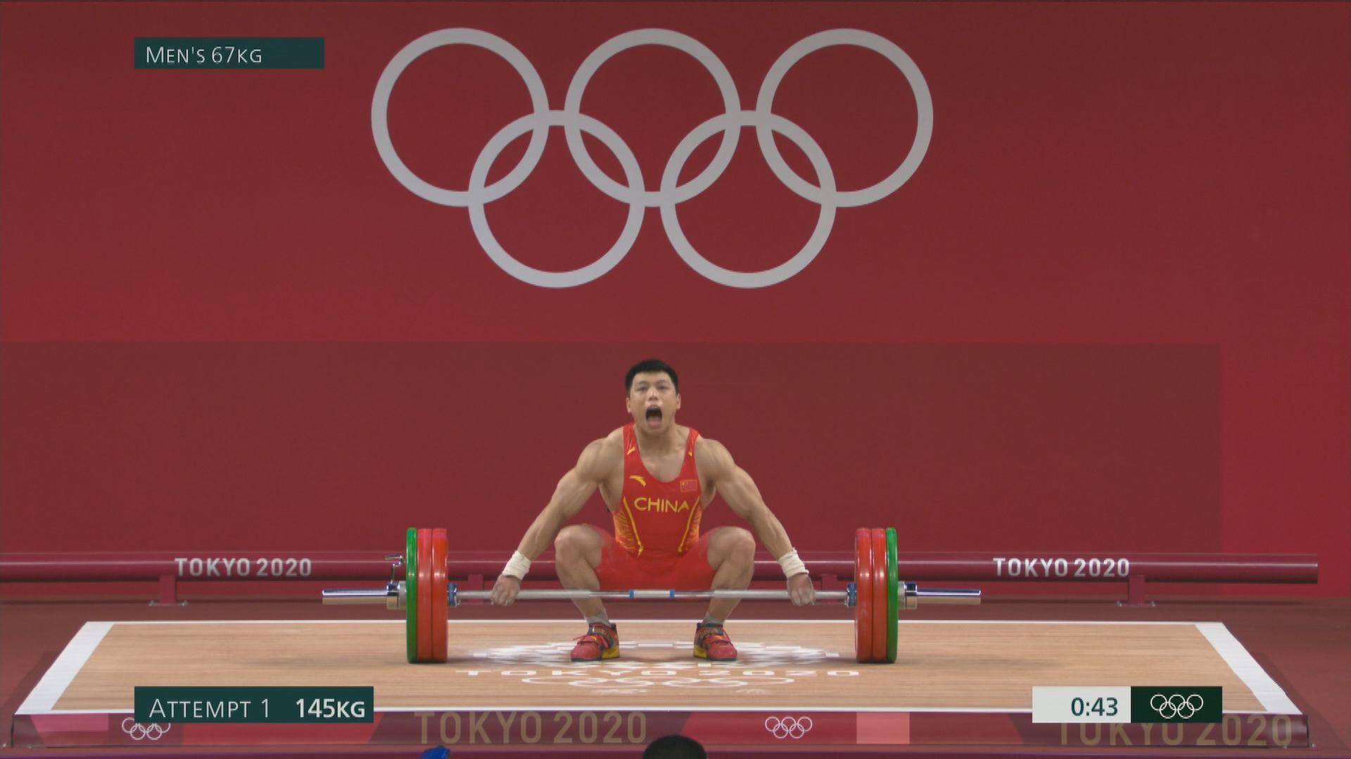 男子67公斤級舉重 中國諶利軍摘金