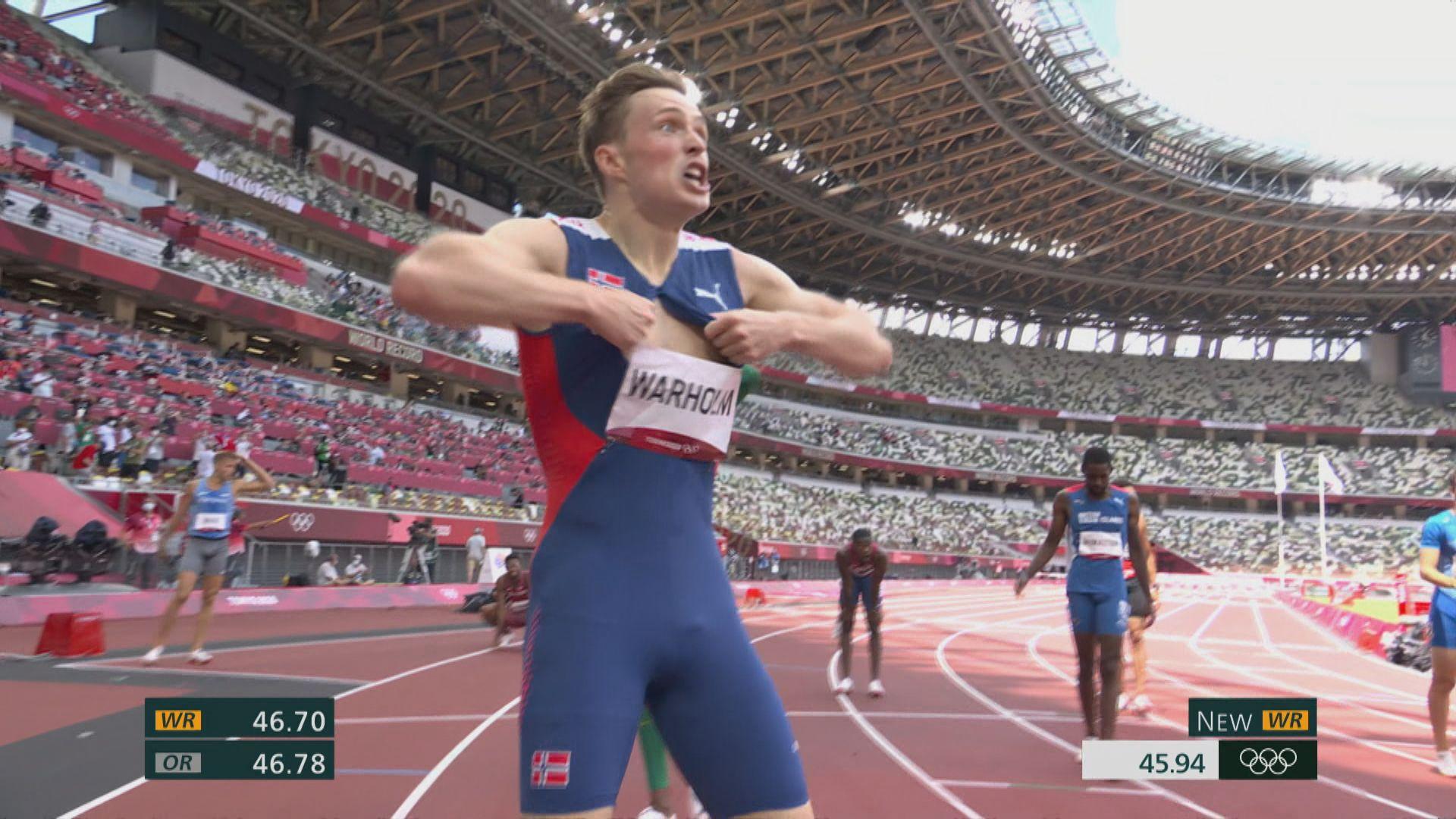 男子400米欄 挪威華賀破世績奪金