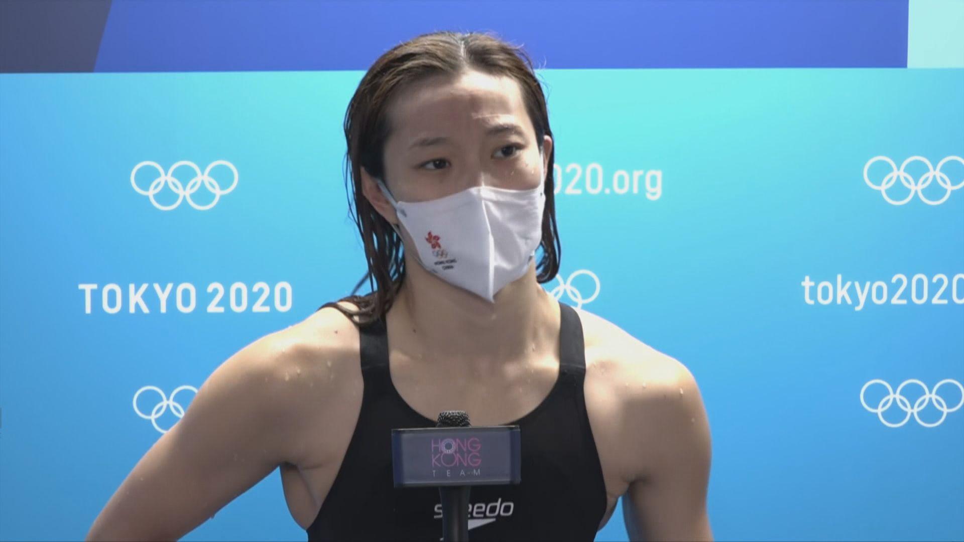 女子100米背泳 歐鎧淳初賽出局