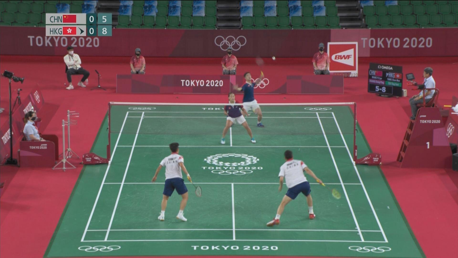 羽毛球混雙D組 鄧俊文和謝影雪不敵國家隊組合