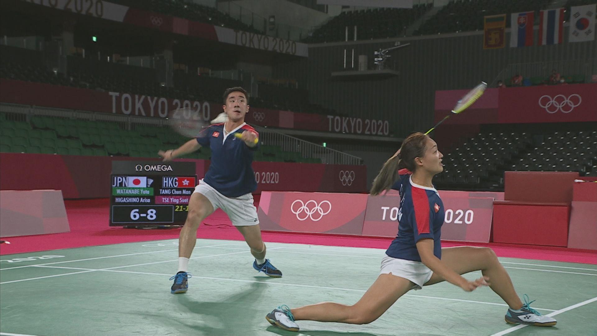 羽毛球混雙銅牌賽 港隊「謝鄧配」不敵日本組合