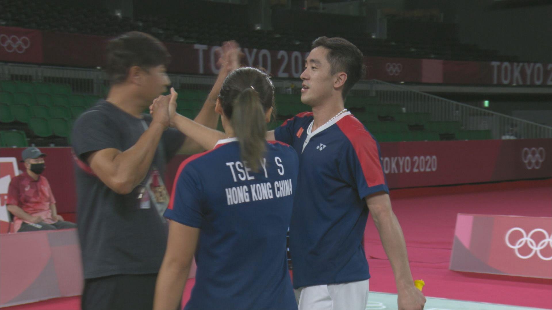 羽毛球混雙「鄧謝配」不敵日本組合 二人感謝對方支持