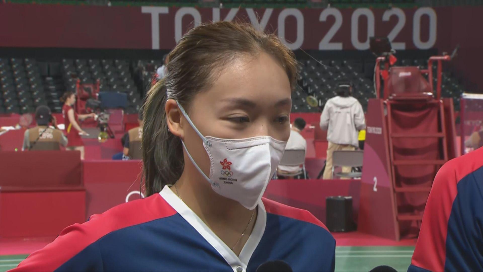 羽毛球混雙晉身四強 「鄧謝配」對自己發揮感到驚喜