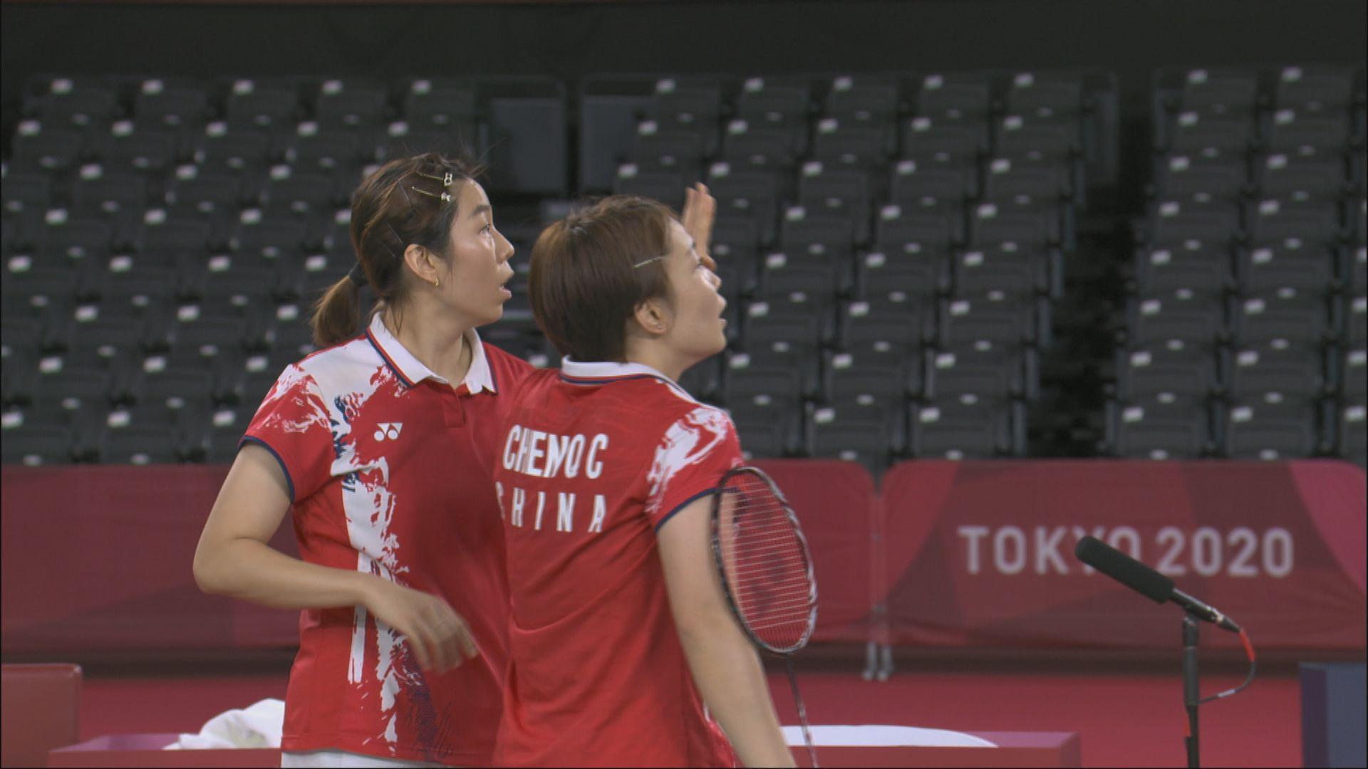 奧運羽毛球女雙 國家隊賈一凡陳清晨不敵印尼組合得銀牌