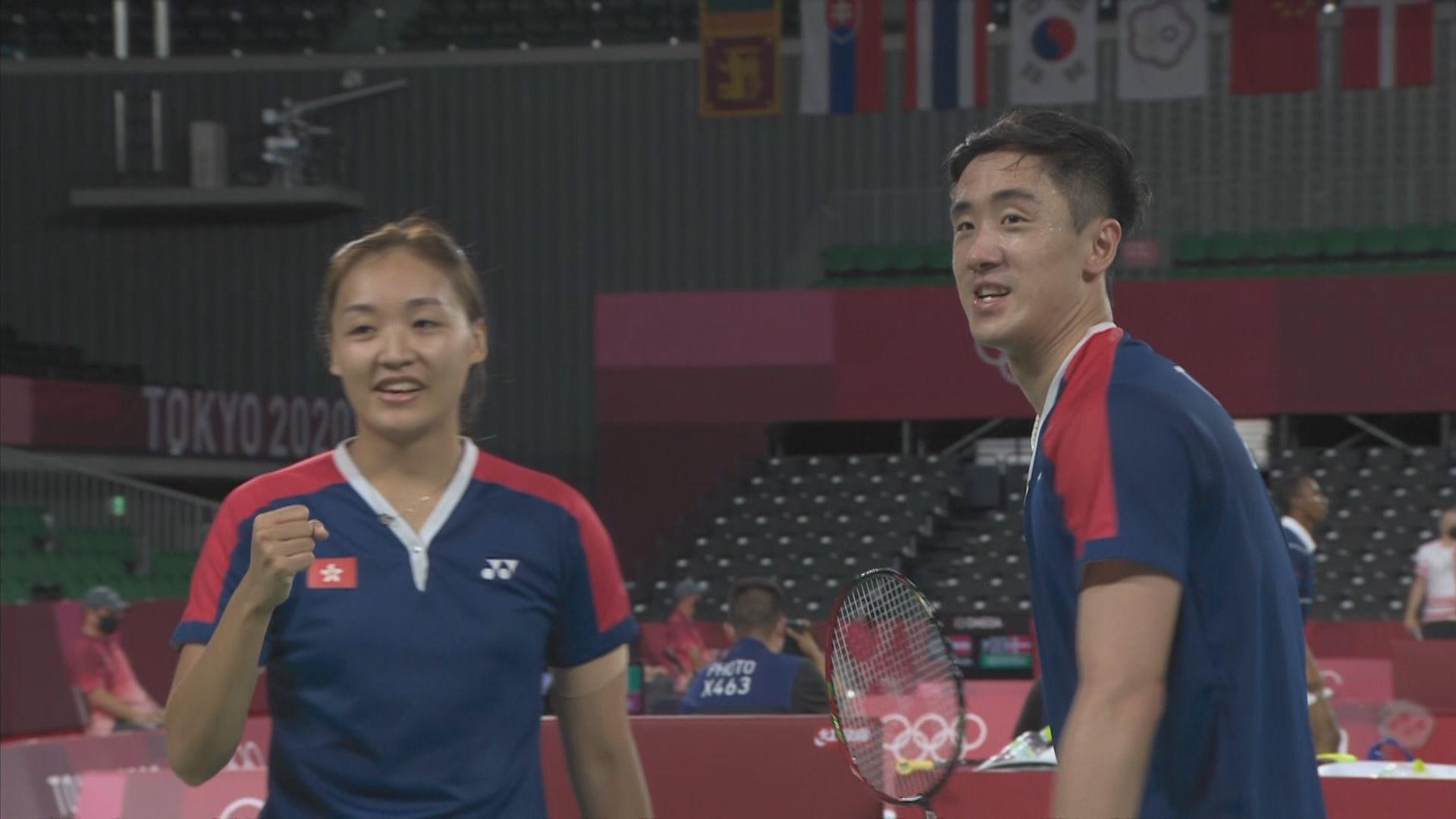 羽毛球混雙 鄧俊文謝影雪旗開得勝 勝出首場分組賽