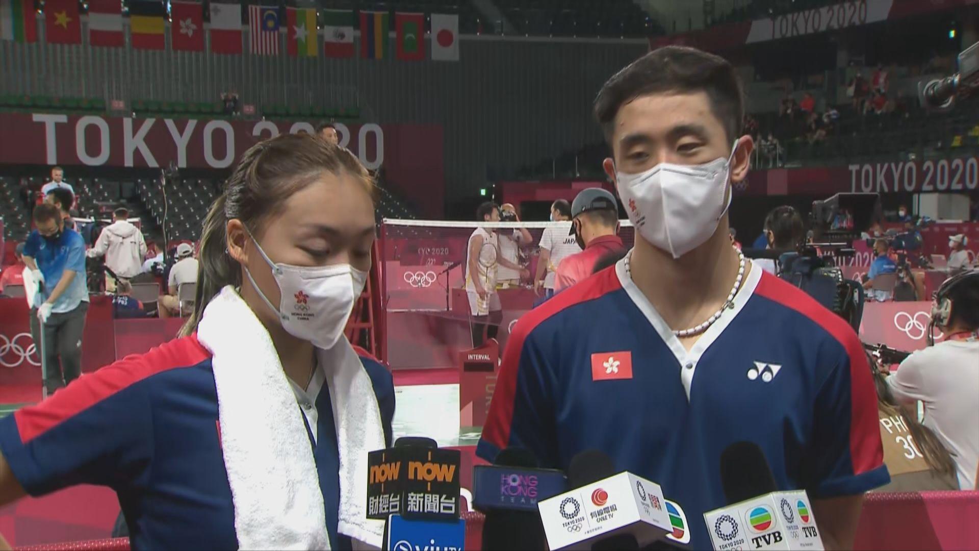 羽毛球混雙準決賽 港隊「鄧謝配」不敵國家隊