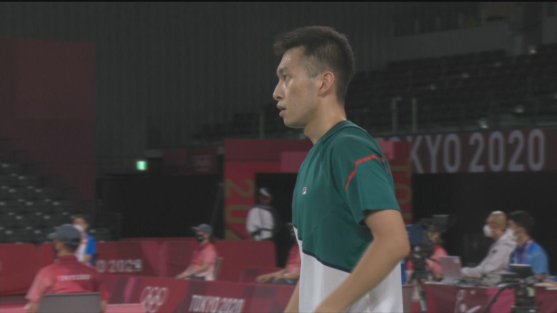 伍家朗羽毛球男單分組賽未能出線