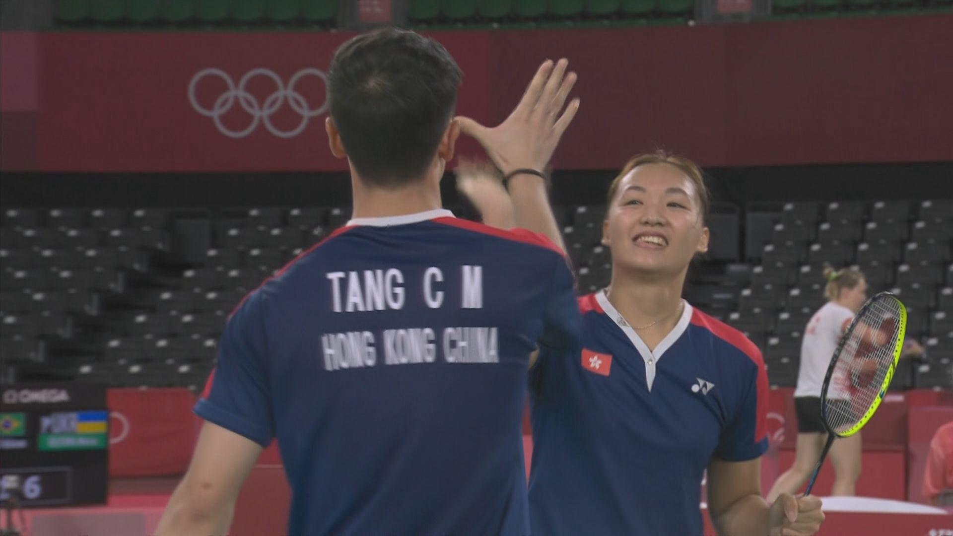 羽毛球混雙分組賽 港隊成功爭入八強