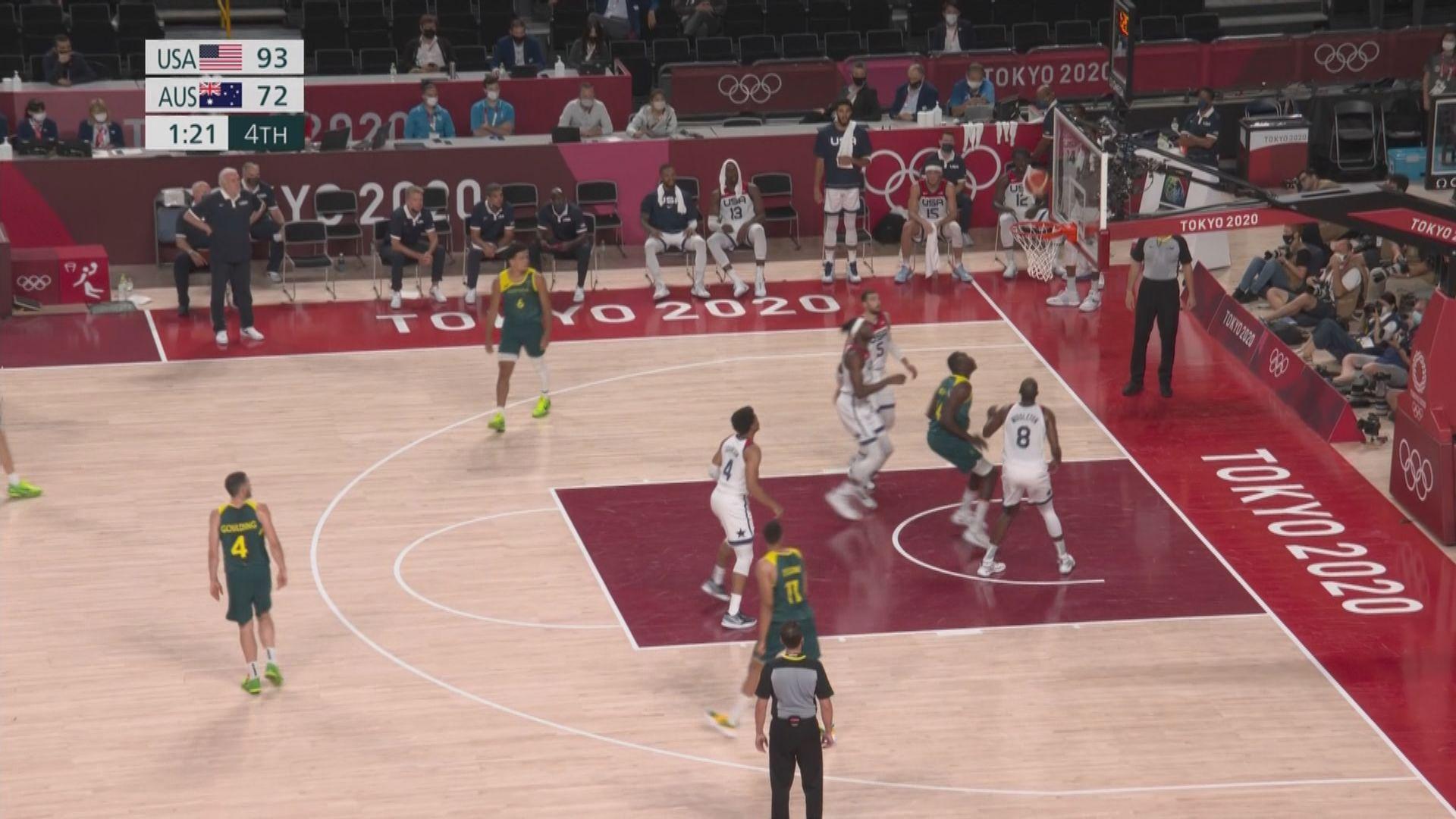 奧運男子籃球 美國撃敗澳洲晉級決賽